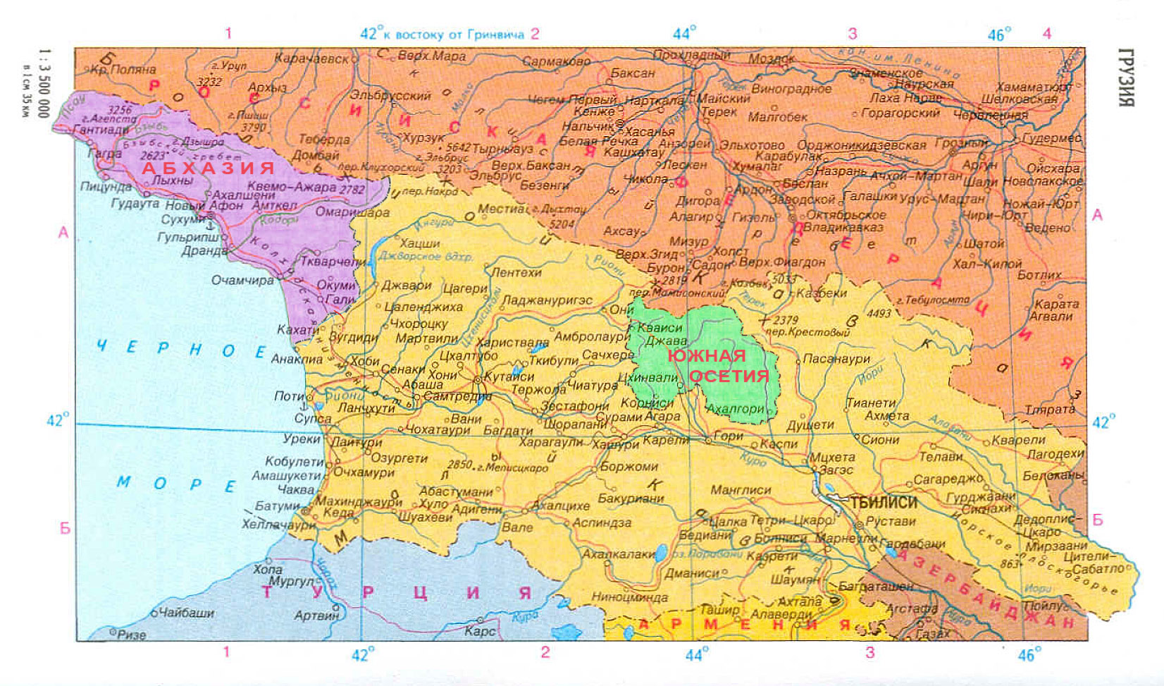 goergia map with Karta Gruzii on Downey Ca likewise File GDOT districts furthermore File azerbaijan regions together with 25 together with Visa policy of Uruguay.